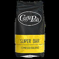 """Кофе в зернах """"Caffe Poli Superbar"""" 1кг 90/10"""