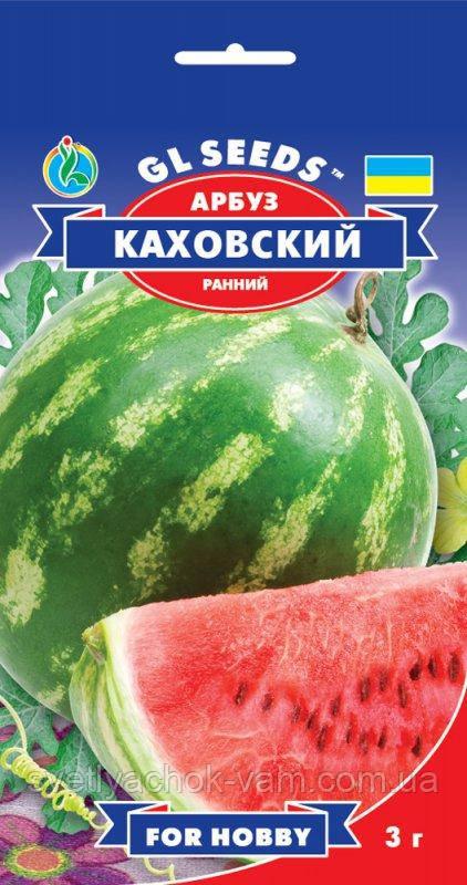 Арбуз Каховский сорт урожайный раннеспелый сочный засухоустойчивый, упаковка 3 г