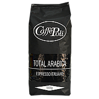 "Кофе в зернах ""Caffe Poli Total Arabiсa"" 1кг 100% Arabiсa"