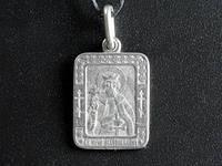Именная нательная икона Юрий
