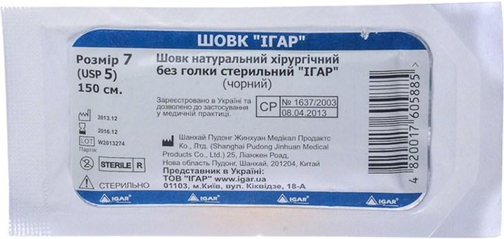 """Шовний матеріал Шовк № 3 (2/0) ТМ """"ІГАР"""""""