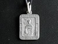 Именная нательная икона Петр