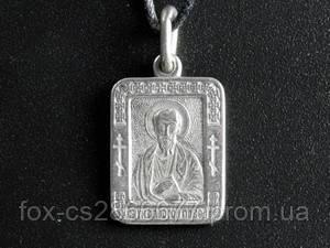 Именная нательная икона Павел