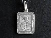 Именная нательная икона Николай