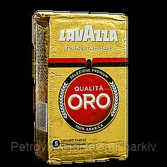 Кава мелена Lavazza Qualita ORO 100% арабіка 250г