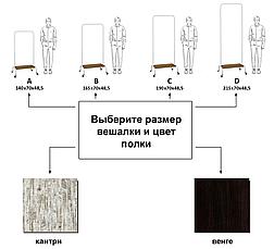 Стойка для одежды на колесиках (металл/дерево), фото 3