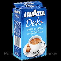 """Кава мелена """"Lavazza Decaffinato"""" 250г 30/70"""