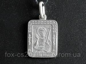 Именная нательная икона Иван