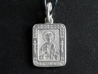 Именная нательная икона Евгений