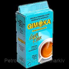 "Кофе молотый ""Gimoka Gran Relax decaffeinato"" 250г"