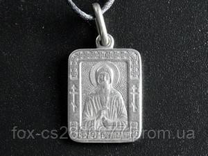 Именная нательная икона Геннадий