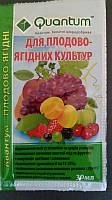 Квантум для плодово-ягодных 30мл ЭКО компл. хелатное удобрение, фото 1