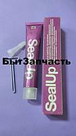 Герметик SealUp ERRECOM для фланцевых соединений 50ml