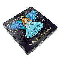 Коробка для конфет на 16 шт ''С праздником!'' 18,5*18,5*3 ,Галетте - 06529