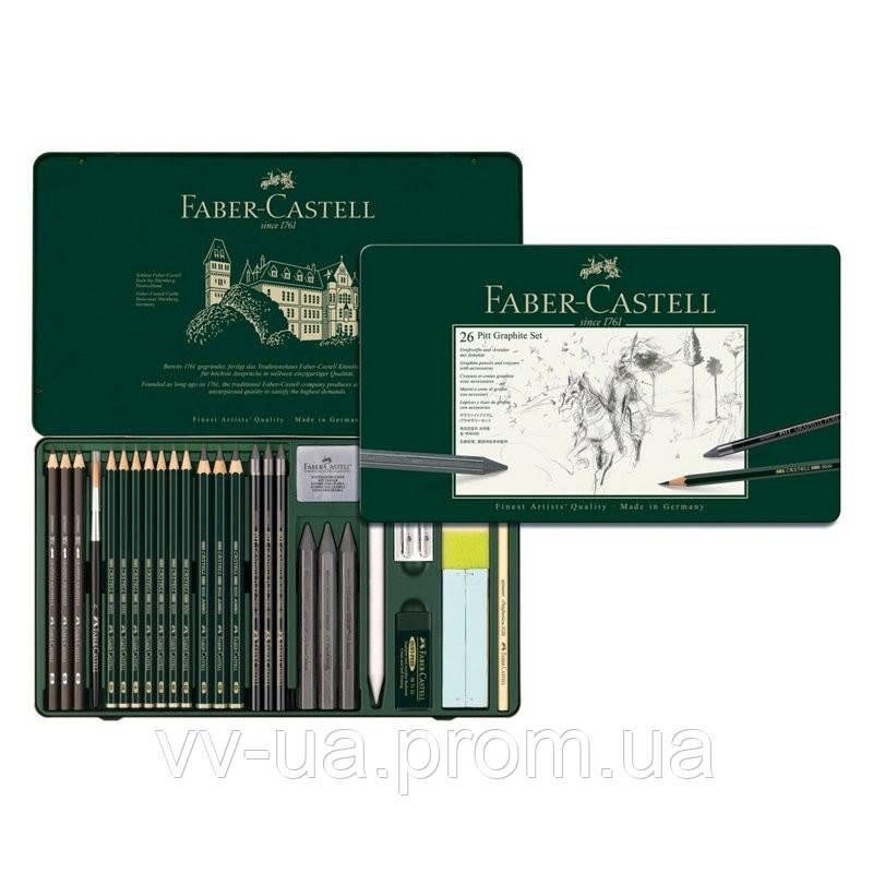 Набор графита Faber-Castell Pitt 26 предметов в металлической коробке 112974 (25582)