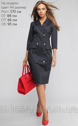 Женское строгое двубортное платье (3075 lp), фото 2