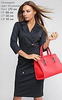 Женское строгое двубортное платье (3075 lp)
