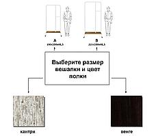 Стойка для одежды на колесиках Лофт 4 пром белая (металл/дерево), фото 3