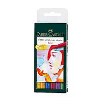 Набор ручек Faber-Castell PITT, B, Основные цвета 6 шт 167103 (14892)