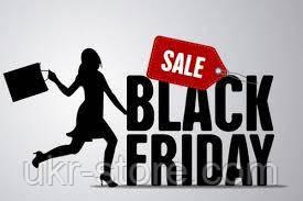 Черная Пятница или Black Friday