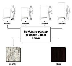 Стойка для одежды на колесиках Лофт 2Б пром белая (металл/дерево), фото 3