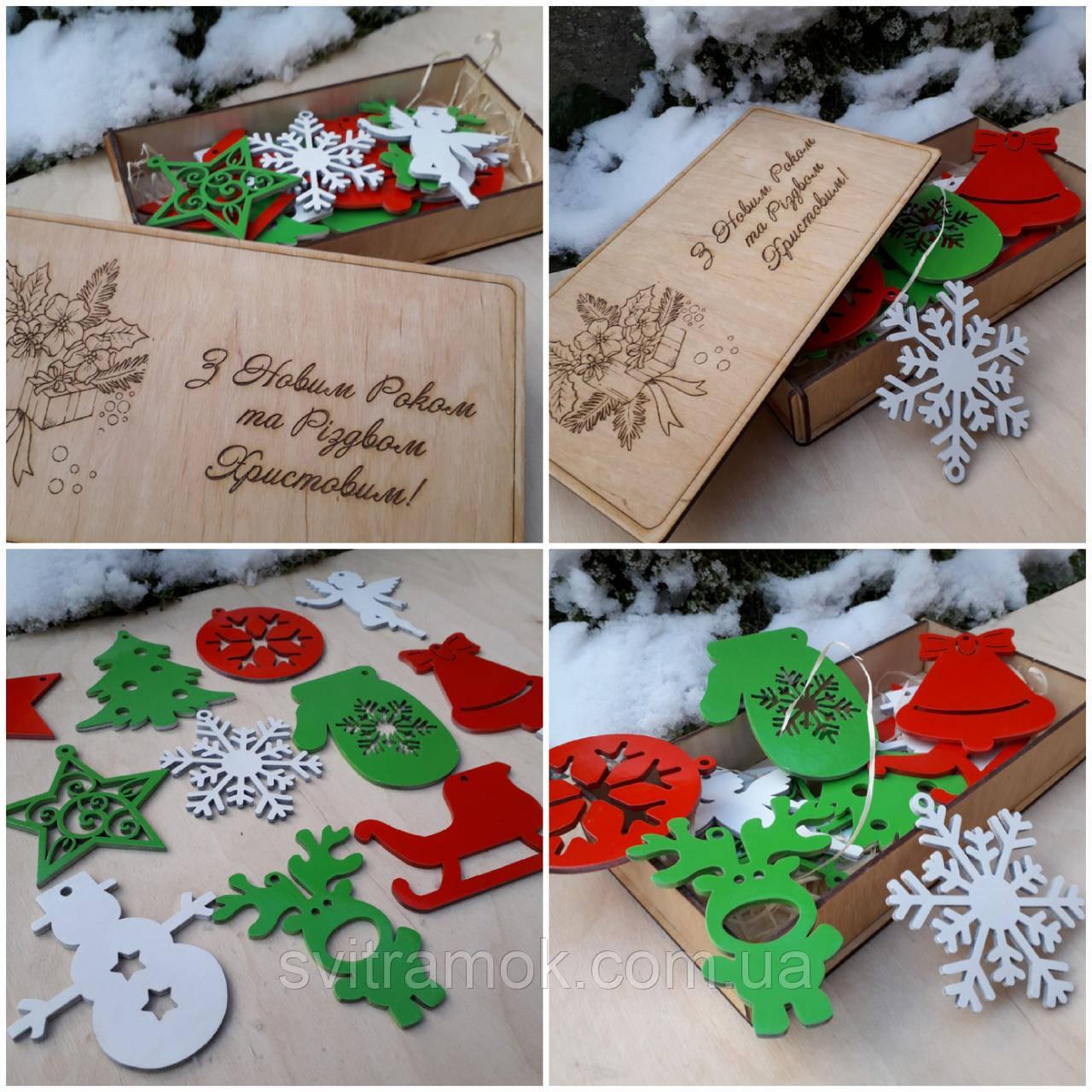 Набір новорічних дерев'яних іграшок в подарунковій коробці