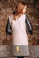 Эксклюзивное кашемировое пальто с кожаными рукавами 715