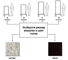 Стойка для одежды на колесиках Лофт 2А пром черная (металл/дерево), фото 3