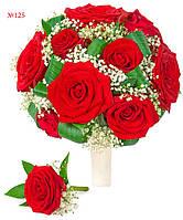 """Букет невесты из темно-красных роз """"Анабель"""""""