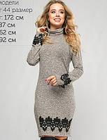 Женское трикотажное платье под горло (3113 lp)