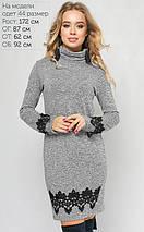 Женское трикотажное платье под горло (3113 lp), фото 2