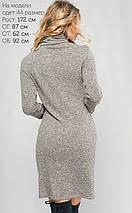 Женское трикотажное платье под горло (3113 lp), фото 3