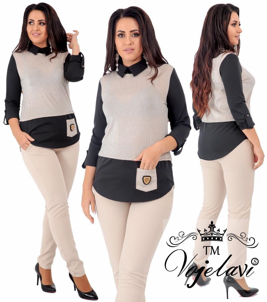 Брючный модный женский костюм двойка брюки + рубашка-обманка с 42 по 54 рр