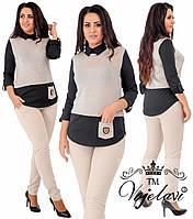 Брючный модный женский костюм двойка брюки + рубашка-обманка с 42 по 54 рр, фото 1