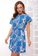 71475389aa9 Летнее короткое легкое платье приталенное на резинке в яркий принт голубая  монстера