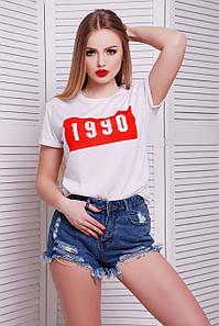 Женская молодёжная белая футболка с принтом 1990