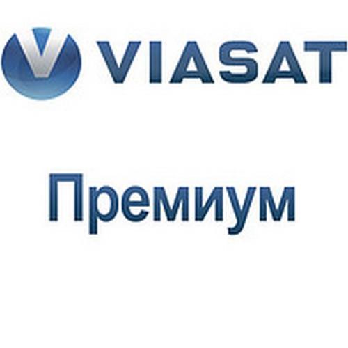 Viasat Премиум HD