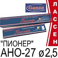 """Электроды сварочные АНО-27 ø2,5мм """"Пионер"""" (2,5кг)"""