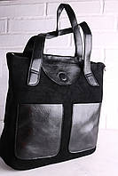 eed388f98f69 Кожаные замшевые сумки в Украине. Сравнить цены, купить ...