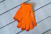 1016 перчатки для сенсорных экранов женские оранжевые