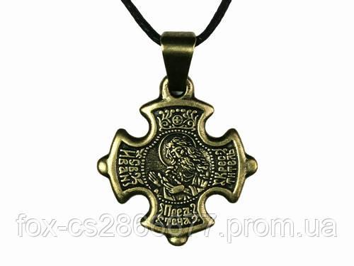 Нательный крест Иван