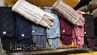 Перчатки трикотажные сенсорные с  митенками цвета разные