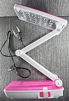 Лампа настольная светодиодная с аккумулятором