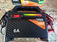 Зарядний пристрій акумулятора LAVITA 6А 6-12В