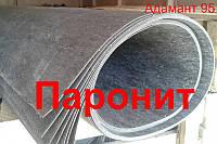 Паронит ПМБ, лист, толщина 1.0 мм, размер 1500х3000 мм.