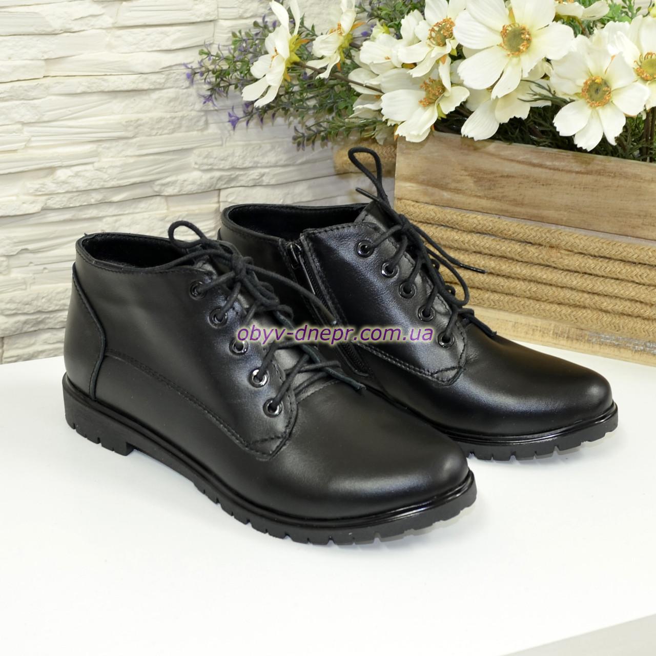 Ботинки женские кожаные на шнурках, внутри на байке.