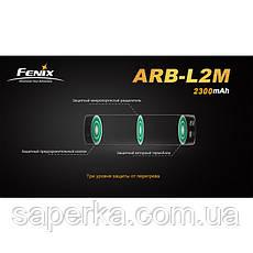 Акумулятор 18650 2300mAh Fenix, фото 2