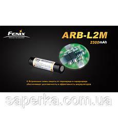 Акумулятор 18650 2300mAh Fenix, фото 3