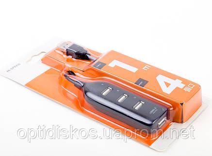 USB хаб P, 4 порта, фото 2