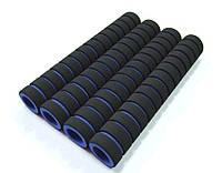 Ручки мягкие неопреновые для тренажёров домашних Синие
